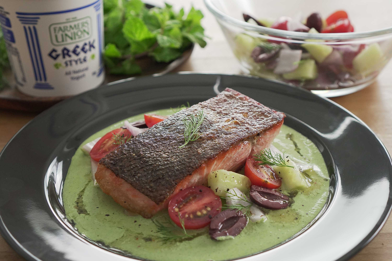 Grilled Salmon With Herbed Yogurt Sauce - 三文鱼香草酸奶酱