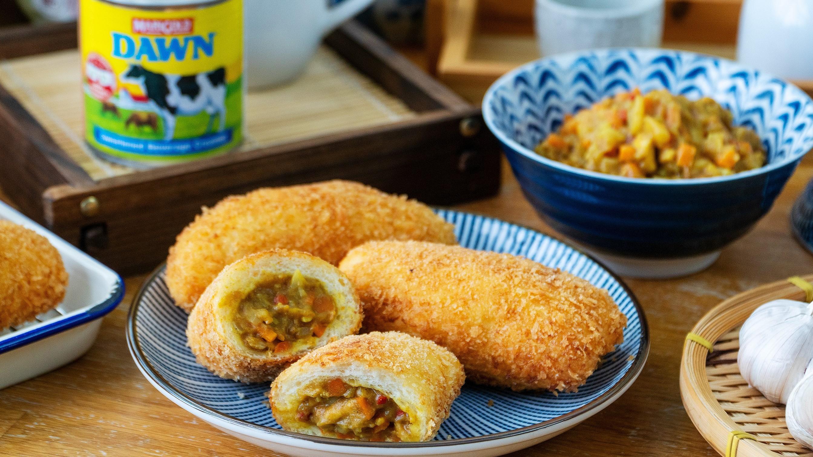 Karē Pan, Japanese Curry Bun - 咖喱面包