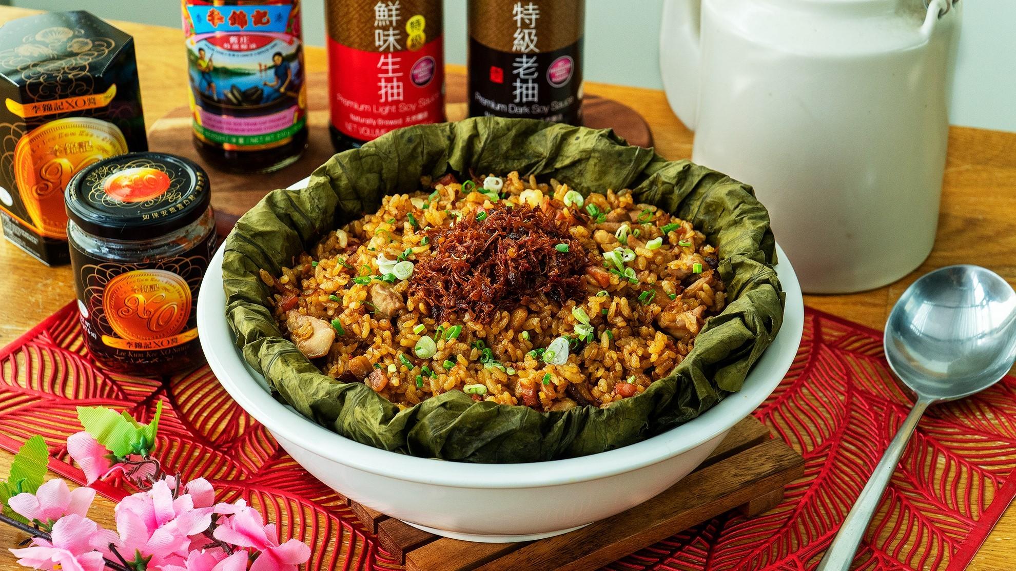 Lotus Leaf Rice - 荷叶饭